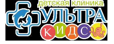УльтраКИДС
